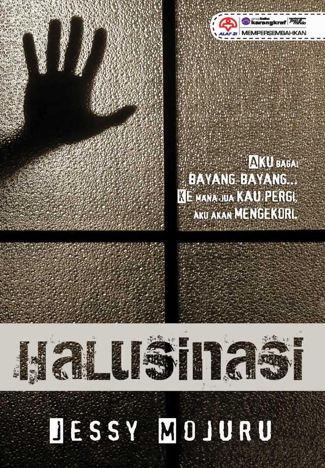 Halusinasi-(ePub)-หน้าปก-ookbee