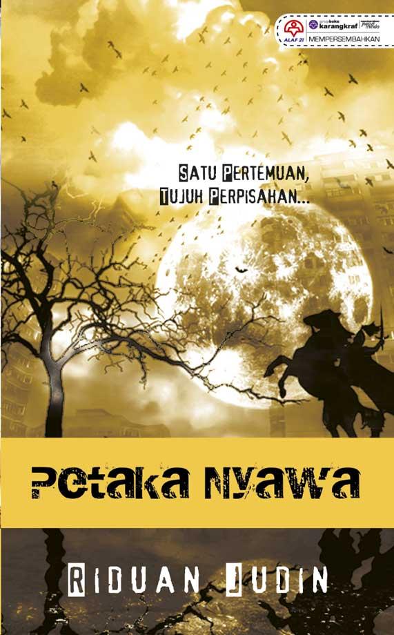 Petaka-Nyawa-(ePub)-หน้าปก-ookbee