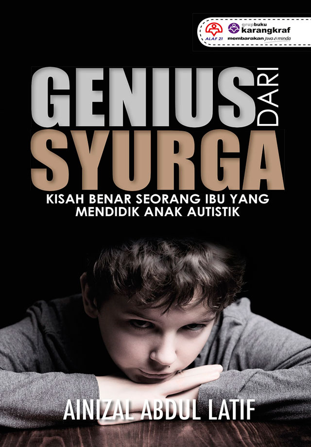 Genius-Dari-Syurga-(ePub)-หน้าปก-ookbee