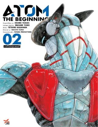 atom-the-beginning-เล่ม-2-หน้าปก-ookbee