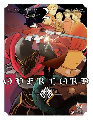 over-lord-เล่ม-2-หน้าปก-ookbee