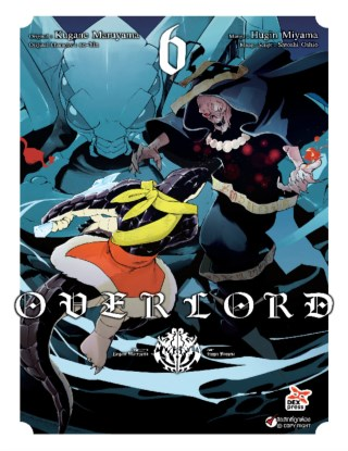 over-lord-เล่ม-6-หน้าปก-ookbee