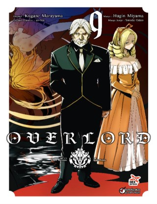 over-lord-เล่ม-9-หน้าปก-ookbee