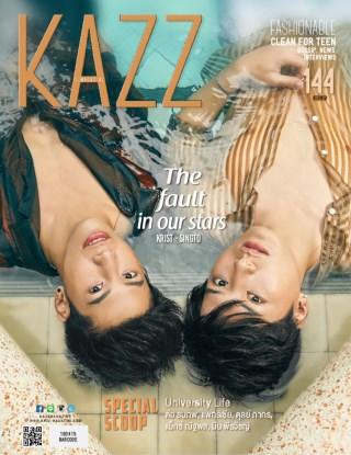 หน้าปก-kazzmagazine-kazzmag-144-ookbee