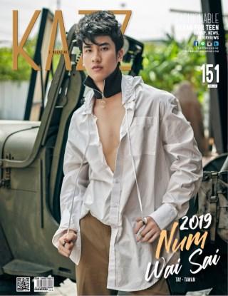 หน้าปก-kazzmagazine-kazzmag-151-taytawan-ookbee