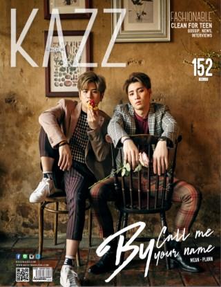 หน้าปก-kazzmagazine-kazzmag-152-meanplann-ookbee