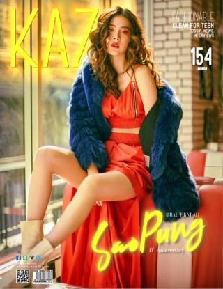 หน้าปก-kazzmagazine-154-ookbee