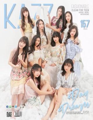 kazzmagazine-kazzmagazine-157-sy51-หน้าปก-ookbee