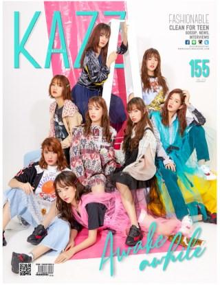 หน้าปก-kazzmagazine-155-ookbee