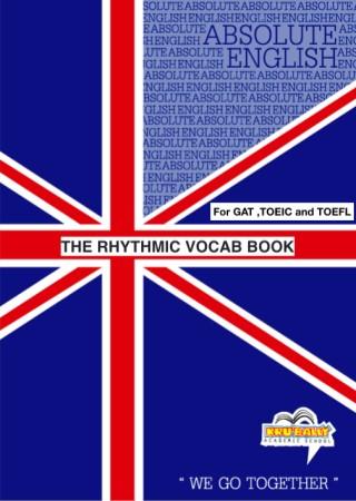 the-rhythmic-vocab-book-หน้าปก-ookbee