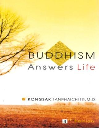 หน้าปก-buddhism-answers-life-ookbee