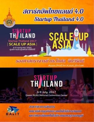 หน้าปก-สตาร์ทอัพไทยแลนด์-40-startup-thailand-40-ookbee