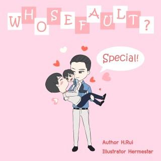 whose-fault-ผิดที่ใคร-special-mpreg-หน้าปก-ookbee