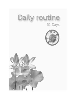 หน้าปก-daily-routine-ookbee