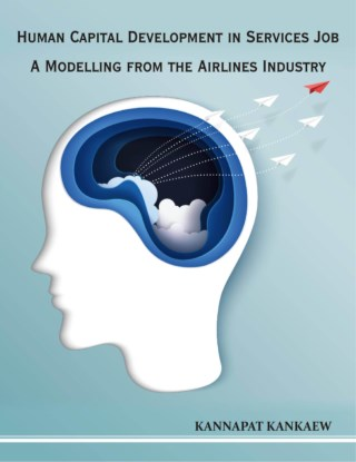 human-capital-development-in-services-job-a-modelling-from-the-airlines-industry-หน้าปก-ookbee