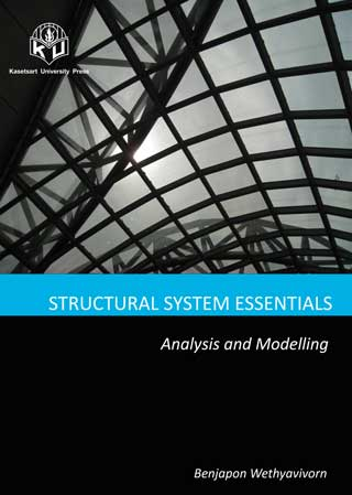 หน้าปก-structural-system-essentials-analysis-and-modelling-ookbee