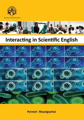 หน้าปก-interacting-in-scientific-english-ookbee