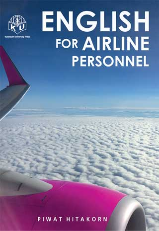 หน้าปก-english-for-airline-personnel-ookbee