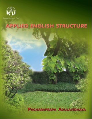 applied-english-structure-หน้าปก-ookbee