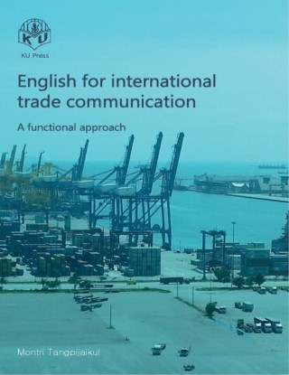 หน้าปก-english-for-international-trade-communication-ookbee