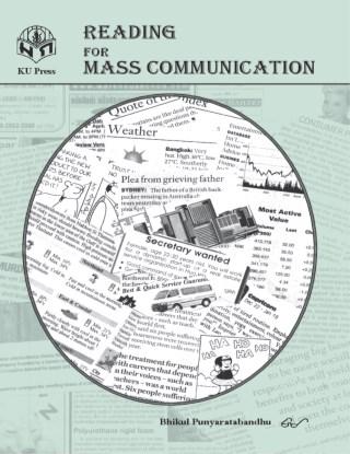 หน้าปก-reading-for-mass-communication-ookbee