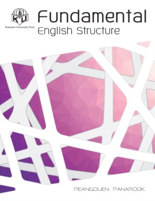 หน้าปก-fundamental-english-structure-ookbee