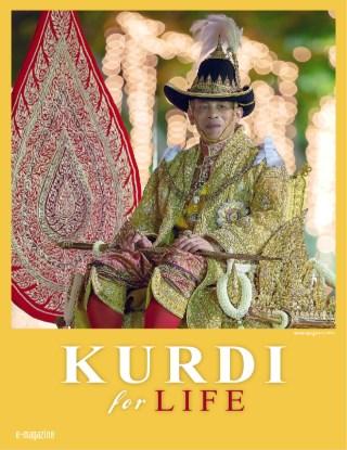 หน้าปก-kurdi-issue-10-ookbee