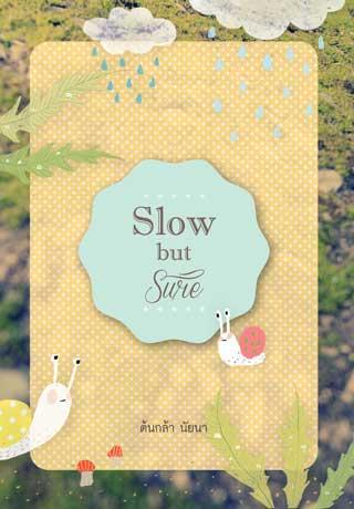 หน้าปก-slow-but-sure-ช้าๆ-ใช่ๆ-เดินชีวิตให้สบายๆ-ookbee