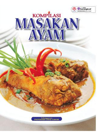 Kompilasi-Masakan-Ayam-หน้าปก-ookbee