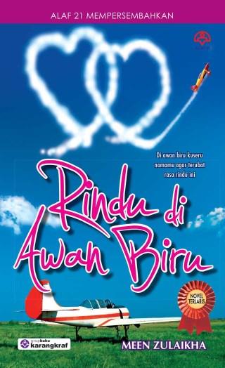Rindu-Di-Awan-Biru-หน้าปก-ookbee