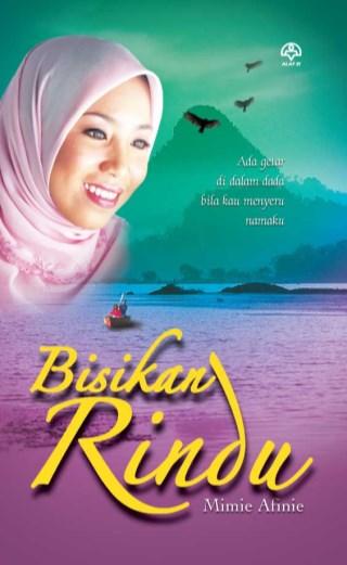Bisikan-Rindu-หน้าปก-ookbee