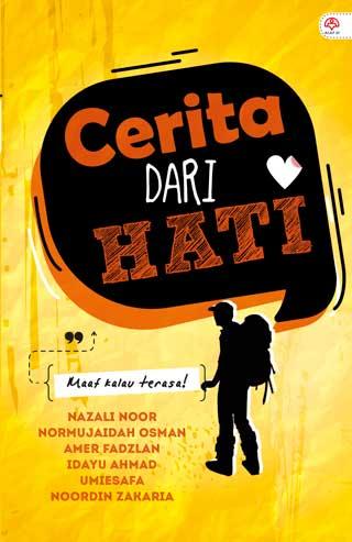 Cerita-Dari-Hati-หน้าปก-ookbee