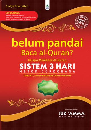 Belum-Pandai-Baca-Al-Quran-(FREE)-หน้าปก-ookbee