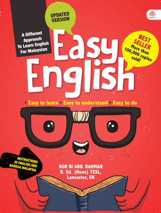 Easy-English-(Updated-Version)-หน้าปก-ookbee