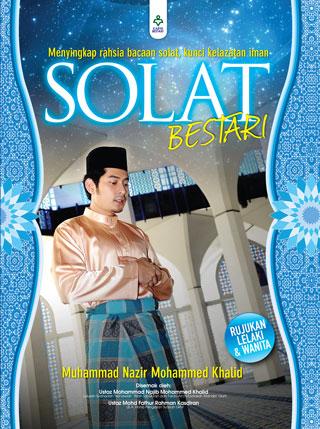 Solat-Bestari-หน้าปก-ookbee