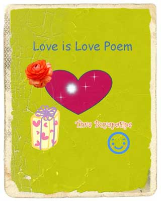 หน้าปก-love-is-love-poem-ookbee