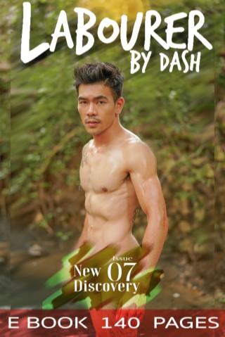 หน้าปก-labourer-07-new-discovery-ookbee