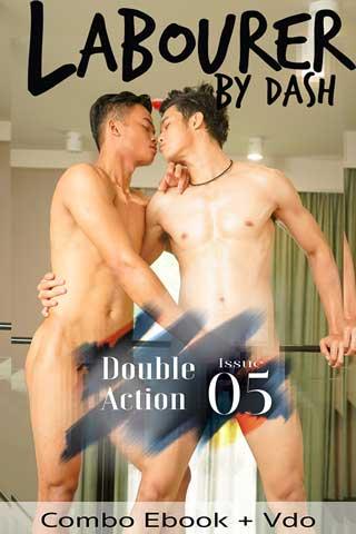 หน้าปก-labourer-05-double-action-vdo-ookbee