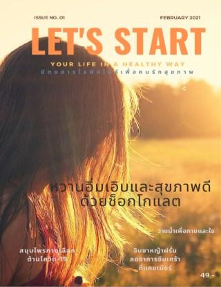 LET'S-START-หน้าปก-ookbee