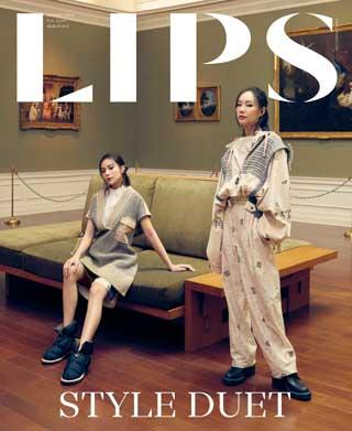 หน้าปก-lips-magazine-march-2021-ookbee