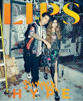 หน้าปก-lips-magazine-april-2021-ookbee