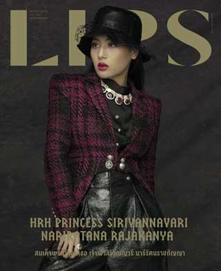 lips-magazine-november-2019-หน้าปก-ookbee