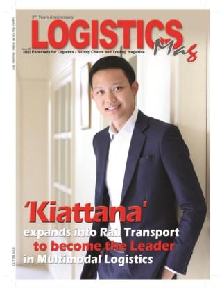 หน้าปก-logistics-mag-vol40-ookbee
