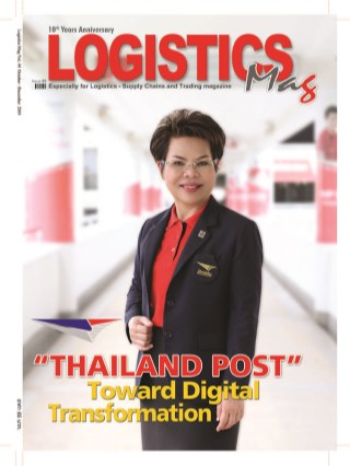 หน้าปก-logistics-mag-ookbee