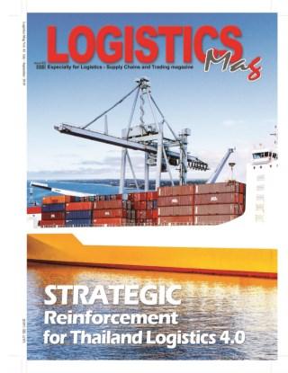หน้าปก-logistics-mag-voi43-ookbee