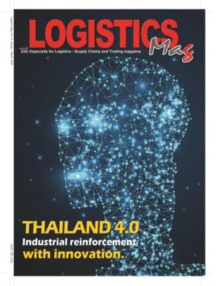 หน้าปก-logistics-mag-vol41-ookbee