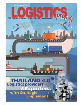 หน้าปก-logistics-mag-vol36-ookbee