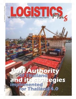 หน้าปก-logistics-mag-vol35-ookbee