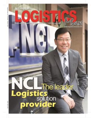 หน้าปก-logistics-mag-vol29-ookbee