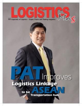 หน้าปก-logistics-mag-logistics-mag-46-ookbee